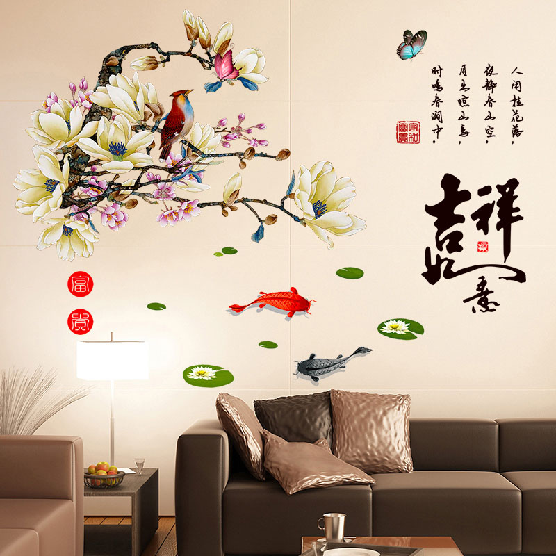 [Fundecor] Chinese Painting Calligraphy Flowers Fish