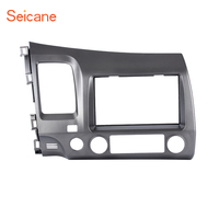 Seicane 178*100mm 2Din Car Stereo Fascia Frame For Honda Civic 2008 2009 2010 2011 Black Gray Dashboard