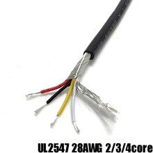 300 m 커넥터 차폐 와이어 ul2547 멀티 코어 4 코어 28awg 그레이/블랙 오디오 신호 전자 연결 케이블