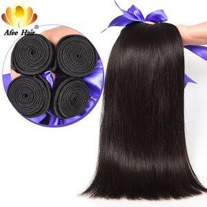 Image 4 - Aliafee ブラジルストレートヘアの束で非織り 3 バンドル情報 100% 人毛バンドルと閉鎖