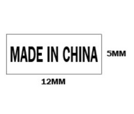 5000 шт/партия 12x5 мм Сделано в Китае самоклеющиеся наклейки этикетки, Пункт № GU01