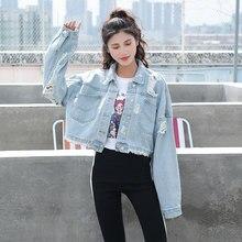 713c1a7bf71 Женские рваные пальто весна осень новые потертые куртки джинсовые рваные  для женщин короткие пальто бомбер женские укороченные д.