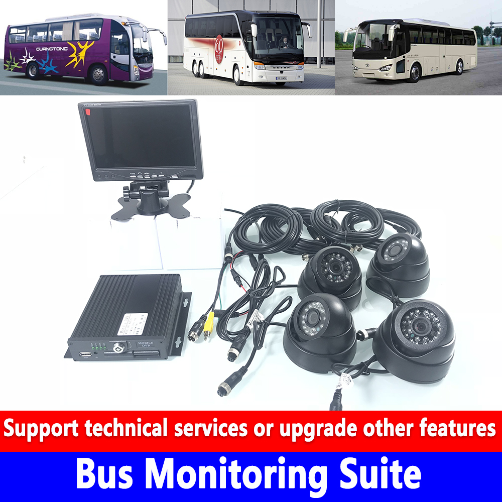 MP4 video playback support Bus Monitoring Suite AHD 720P hd video Monitoring equipment 24V wide voltage cycle video recordingMP4 video playback support Bus Monitoring Suite AHD 720P hd video Monitoring equipment 24V wide voltage cycle video recording