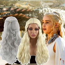 Game Of Thrones Daenerys Targaryen Cosplay Mother Of Dragons Daenerys Stormborn Costume