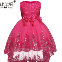 Bibihou Flower Girl Dress Kids Prom Party Wedding Bridesmaid Ball Gown Children S Costume For