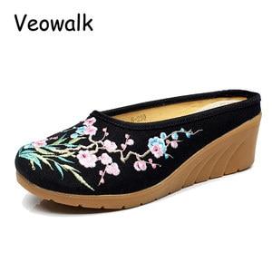 Image 2 - Veowalk גבוהה סוף פרחוני רקום נשים של בד מזדמן נעלי טריז בינוני העקב קיץ Comfot שקופיות נעלי Sandials Mujer