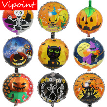 VIPOINT PARTY terror happy skull star Pumpkin ghost foil ballon wedding event christmas halloween festival birthday party HY-56