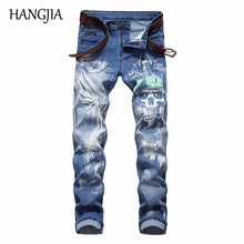 Hip Hop Blue Jeans Men Slim Fit Denim Trousers Men 3D Skull Double Printed Biker Jeans Cotton Straight Pants 2019 Fashonable недорго, оригинальная цена