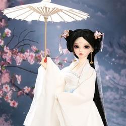 Envío Gratis Fairyland Minifee muñeca 1/4 BJD MSD opción completa moda muñecas adorables figuras de resina juguetes regalo para ojos luod