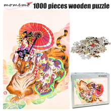 MOMEMO Tiger and Girl Wooden Puzzle 1000 Pieces Color Adult Chinese Style Intelligence Challenge Jigsaw Toy Gifts