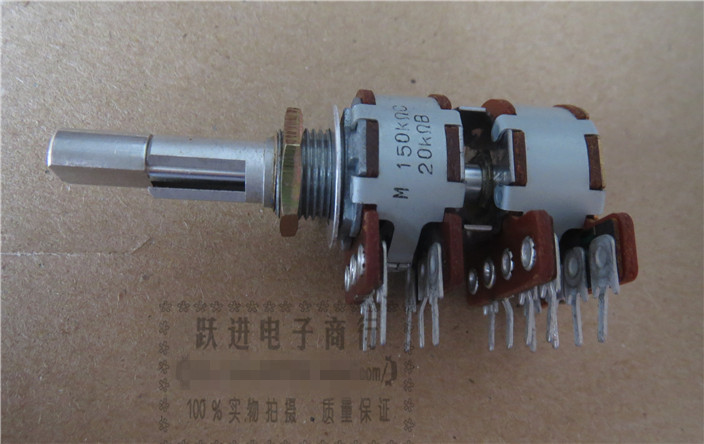 Оригинальный Новый потенциометр 100% 16 типа C150K B20K 4 серии с двойным краном и Двойной Осью с 2 точками (переключатель)