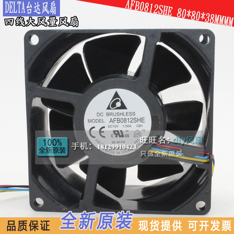 brand new DELTA AFB0812SHE 12v 8038 1A 8CM PMW Server cooling fan
