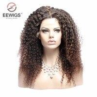 Afro perwersyjne Kręcone Syntetyczne Koronki Przodu Peruka Ombre Brown Natural linia włosów Część Środkowa dla Kobiet Peruki 2 #/33 #20 cali 180% gęstość