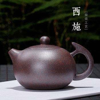 Teapot Famous Artist Purple Sand Pot Wholesale Genuine One Substitute Kiln into Teaware Factory Yuzhong Sand Company