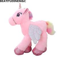 1Pcs 60cm Unicorn Plush Toy, Angel Horse Plush Toy, Children's Toy, Birthday Gift, Children's Room Decoration