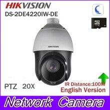 In stock Hikvision Original English 2MP PTZ DS-2DE4220IW-DE PTZ IP camera CCTV security Surveillance POE ONVIF POE CCTV Camera
