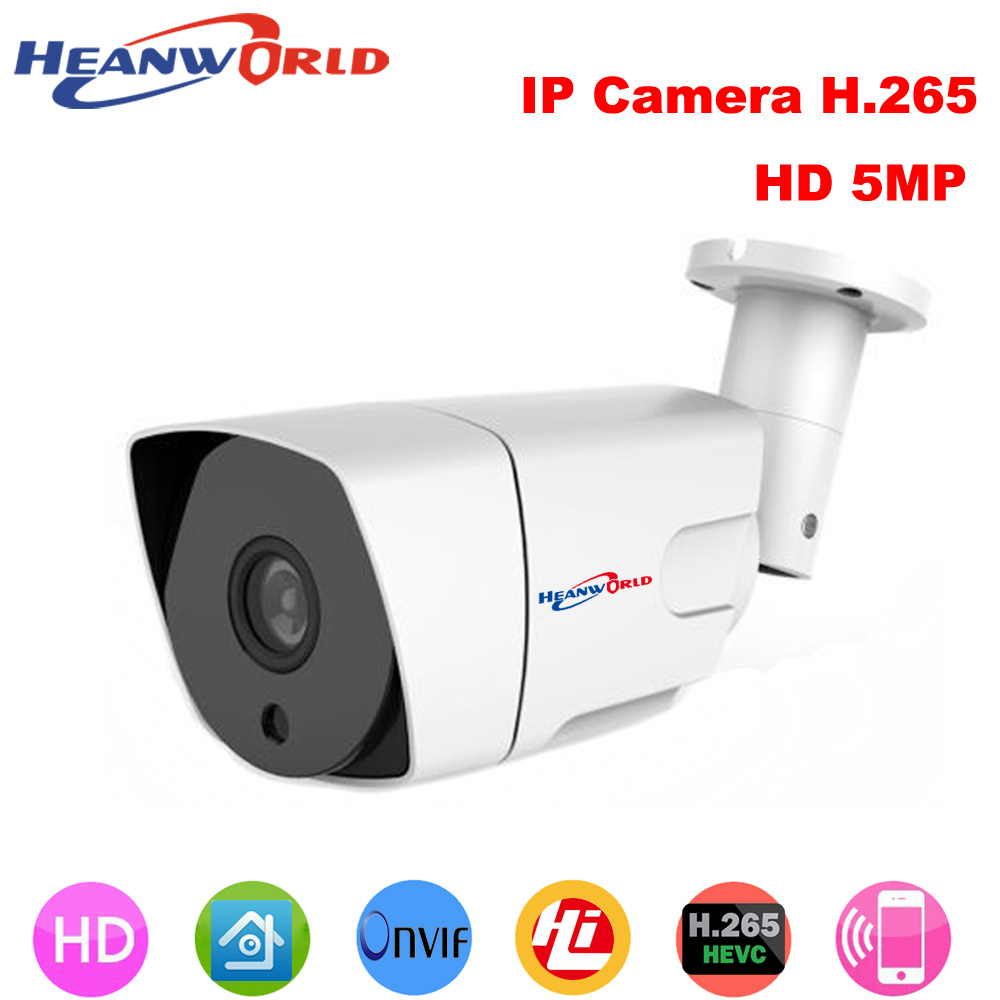 Outdoor waterproof IP camera H.265 HD 5MP beautiful cctv surveillance camera video network camera onvif webcam for day/night use