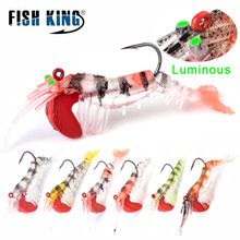FISH KING 1PC Soft Shrimp Fishing Lures Artificial Baits 7cm/7g 10cm/14.5g Lure Bionic Bait With Lead Weight Hook