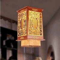 Chiński styl zabytkowe brązujący rzeźbione drewniane sztuki rama Wisiorek lampa Światła Klasyczny kwadrat wyjątkowemu projektowi dla bar & pavilion MYR027