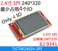 2 4 Inch SPI TFT LCD Module 240 320 TFT Module At Least Take Up To