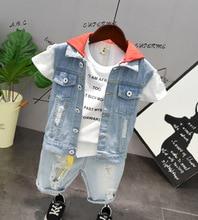 Cool Toddler Girls Clothing Outfit Denim Vest + Short Sleeve T-Shirt+ Hole Pants Kids Boys Summer Childrens Clothes Set