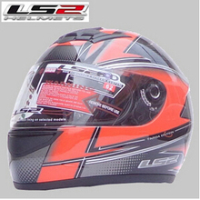 Free shipping authentic LS2 FF350 motorcycle helmet full helmet Cheap black / pearl orange Shuitianyise