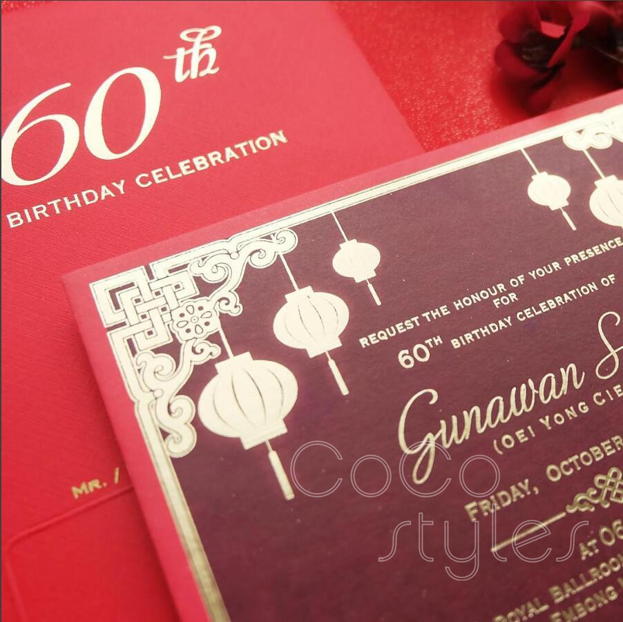 Cocostyles diy premium chinese style gold foiling floral invitaion ...