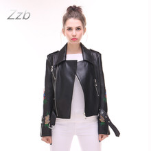 Fashion Basic Jackets Autumn Female Coat Zipper Soft Rivet Black Floral Embroidered Women motorcycle Genuine Leather Jacket