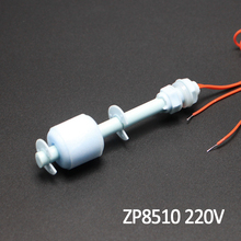 220V Normal Close Mini Type Poly