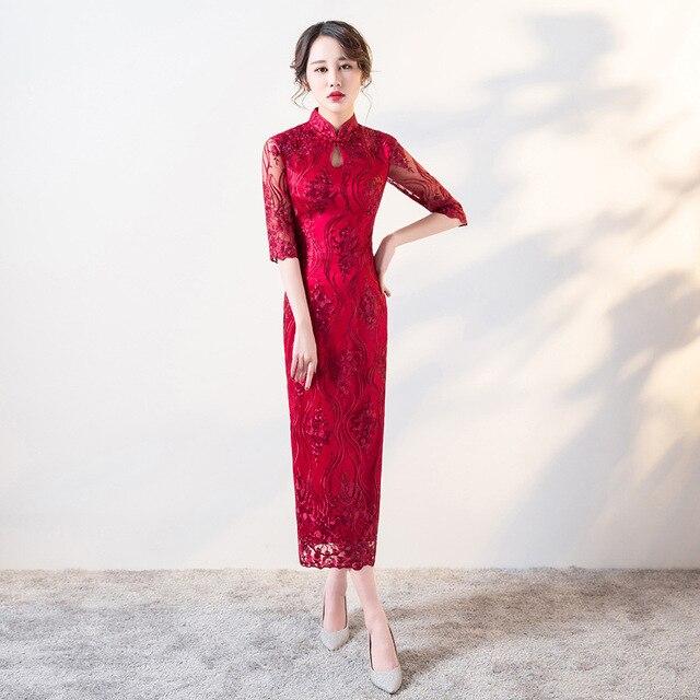 bfaf7cef9baf Modern Qipao Chinese Wedding Cheongsam Long Lace Oriental Evening Dress  Women Traditional Bridesmaid Dresses Wine Red Sexy