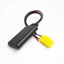 Biurlink Автомобильный Bluetooth AUX адаптер беспроводной стерео радио AUX-IN кабель для Smart ForTwo 451 5351