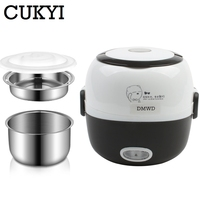 CUKYI 1L Mini Rice Cooker 220V Lunch Box 2 double layers stainless steel Multi function Food Warmer egg steamer cooking