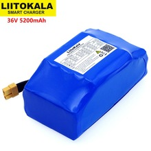 """36 فولت 5.2Ah 5200mah عالية استنزاف 2 عجلة سكوتر الكهربائية الذاتي موازنة بطارية ليثيوم حزمة ل الذاتي موازنة يناسب 6.5 """"7"""""""