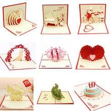 1 шт Вечерние 3D всплывающие Открытки День Святого Валентина любовник с днем рождения Юбилей поздравительные открытки свадебные приглашения подарки 13x16 см