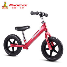 Online Get Cheap Kids Bicycle -Aliexpress com | Alibaba Group