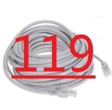 119 # DATALAND Ethernet кабель высокого Скорость RJ45 сеть LAN кабель маршрутизатор компьютер Cables888