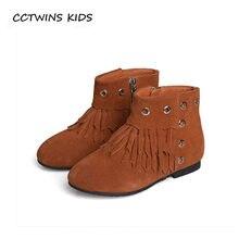 a2179d4f7 CCTWINS KIDS 2018 otoño Niña de moda borla Boot niño Suede botas de cuero  niños franja