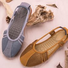Net Shoes Buddhist Shaolin Kung-Fu Sandals Lay Monk Meditation Zen Lohan Arhat Gray/yellow