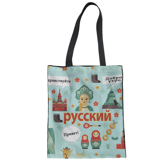 81926e6e67 FORUDESIGNS Women Canvas Shopping Bag Russia Cute Supermarket Trolley Bags  Girl Student Handbag Reusable Tote Simple Eco Baobao