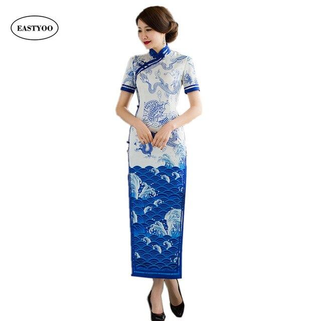 Blau Seide Cheongsam Lang Plus Größe Chinesisches Traditionelles ...