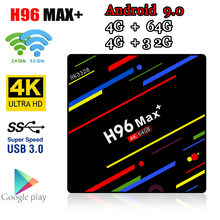 лучшая цена H96 MAX Plus TV Box Android 9.0 4GB RAM 32GB 64GB ROM Rockchip RK3328 4K 2.4G/5G WiFi BT4.0 USB3.0 Smart Tv Set Top Box