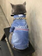 Cat Hoodie Cute Pet Denim Dog Clothing Sweatshirt Clothes Ropa Para Gato Puppy Warm