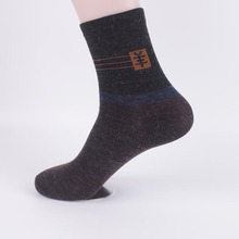 New Fashion Autumn And Winter Warm Wool Socks 2016 Hot Sale Men Women Thicken Casual Ankle Socks Chaussettes Femme Fantaisie 75Z