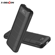 X-DRAGON Power Bank 15600mAh Dual USB LCD External Battery Phone Charger for Smartphones iphone Xiaomi