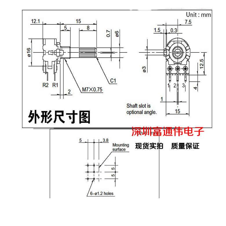 6 Pin Potentiometer Wiring Diagram from ae01.alicdn.com