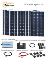 Boguang 1200w Solar System kit 100w solar panel module cell 120A controller 3000w inverter cable pv connector 12v power charge