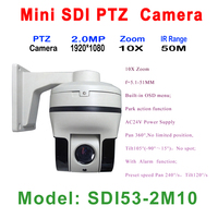 HDSDI Mini PTZ IP Camera Outdoor IR 50M 10x Zoom 5 1 51 Mm Auto Focus