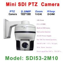 HD SDI Mini PTZ Speed Dome CameraOutdoor IR 50M 10x Zoom, 5.1 – 51 mm Auto Focus, 2.0MP HD-SDI, 1080p & 720p, True WDR, Onvif