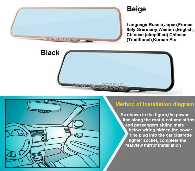 Lcd 27 car dvr camera rearview mirror 1080p 160 degree high languages germanenglishrussianfrenchitalianspanishjapanesekorean simplified chinese traditional chinese cheapraybanclubmaster Images