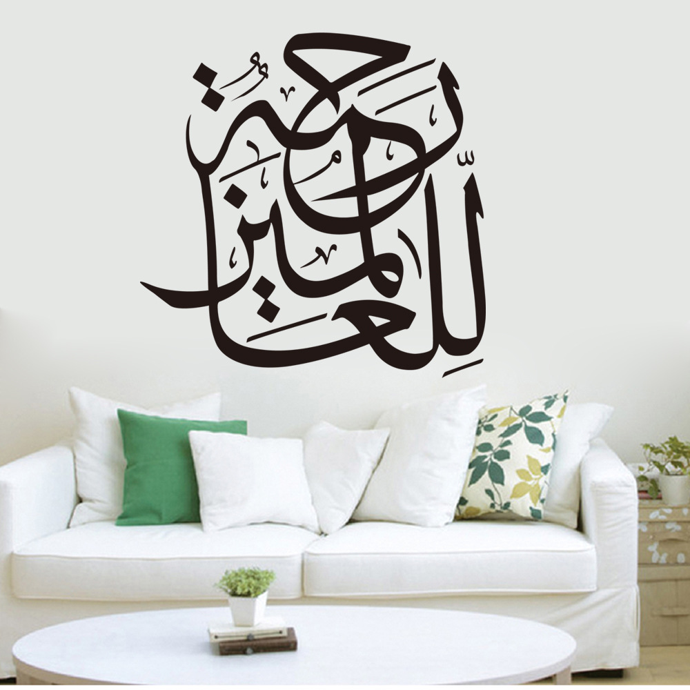 popular faith wall decor buy cheap faith wall decor lots from hot sale muslim culture wall sticker for sitting room tv background wall decor sticker muslim faith